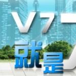 Vowney V7 6.5 pouces Full HD MT6589T MHL OTG NFC