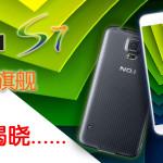 No1 S7: le meilleur clone du Galaxy S5