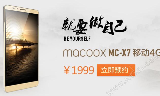 Macoox MC-X7 -1