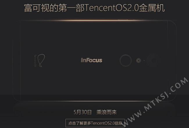 Infocus-M888-une