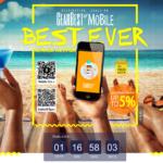 Gearbest Summer Deals : Promo et freegifts