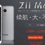 ZTE Nubia Z11 Max 6 pouces avec un Snapdragon 652