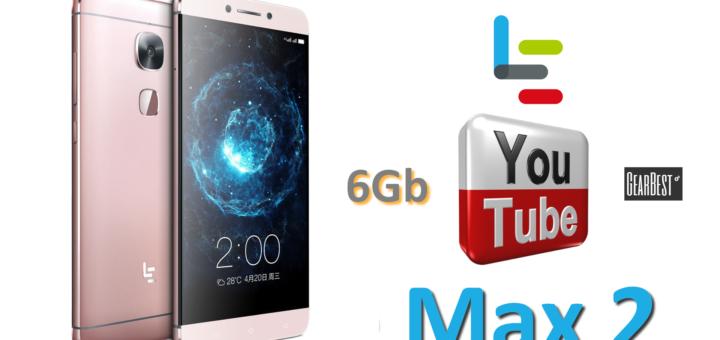 leeco-le-max-2-youtube