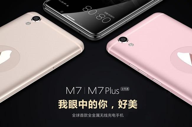 Dami M7 et M7 Plus