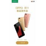 OPPO R11 snap 660 et première apparition en vidéo!