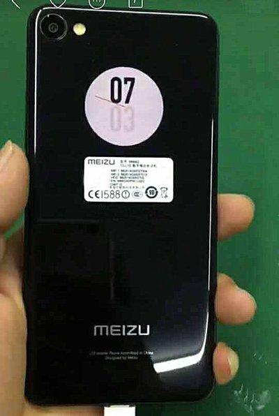 Meizu-X2-1