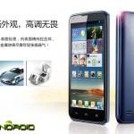 Huawei A199 5 pouces HD K3V2 Quad-core 1.5GHz