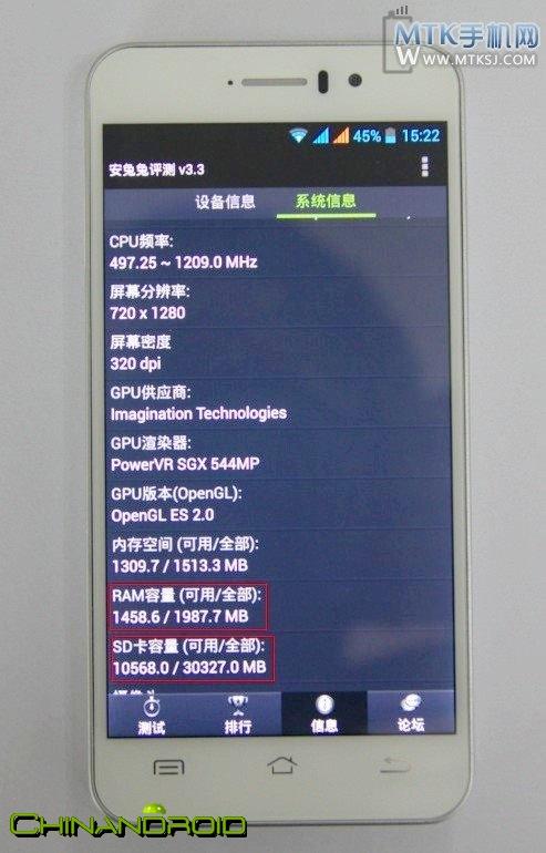 Jiayu G4 2Go de Ram system info
