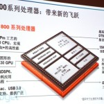 Snapdragon 800 de Qualcomm pour le second semestre