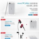 Vivo Xplay 32Go avec écouteurs Sennheiser Bose Beyerdynamic