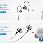 Vivo Xplay présentation au Water Cube de Beijing demain