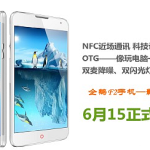 Meilleurs smartphones chinois Chinandroid