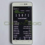 Jiayu G4 Turbo 1.5GHz 4.7″ HD 2Go Ram 32Go Rom