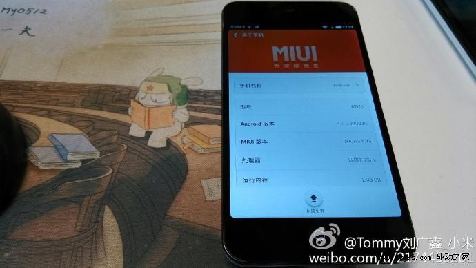 Rom MIUI Meizu MX2