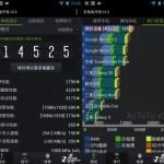 Umi X2 Turbo MT6589T 1.5GHz Quad-core