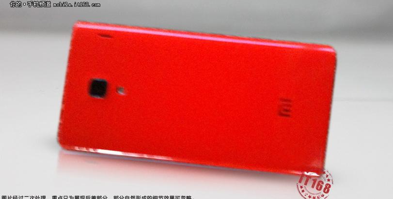 XiaomiRedRice1