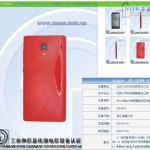Xiaomi MT6589T Red Rice Dual-sim 4.7 pouces HD