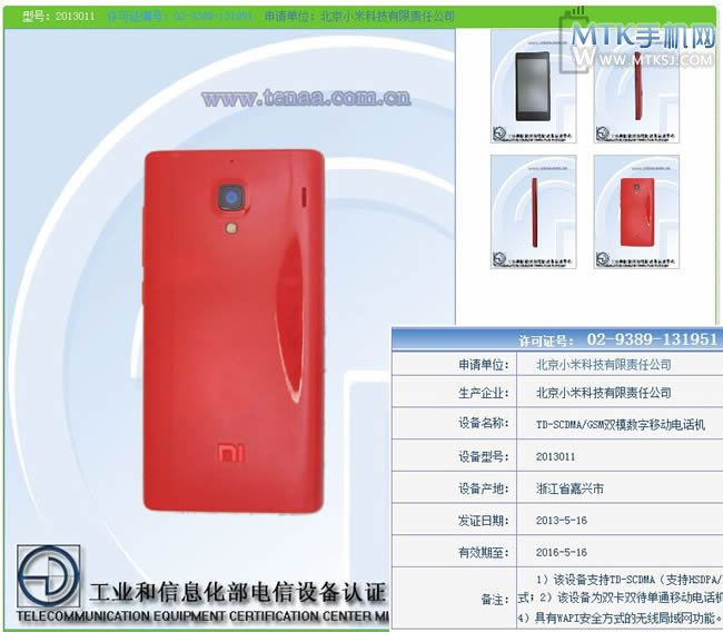 Xiaomi MT6589T Red Rice