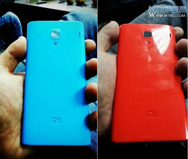 XiaomiRedRice2