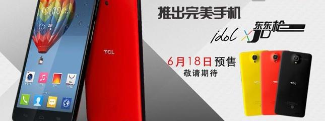 TCLIdolX1