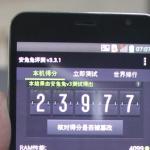 Jiayu S1 5 pouces Full HD Snapdragon 600 Quad-core 1.7GHz (AnTuTu)