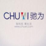 Test video Chuwi V88 Pad Mini par le blog Chinandroid