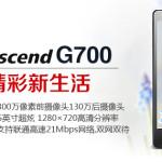 Huawei Ascend G700 5 pouces HD MT6589 3G WCDMA 900MHz