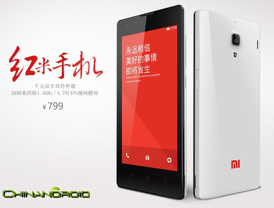 XiaomiHongmi1