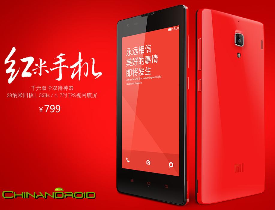 XiaomiHongmi2