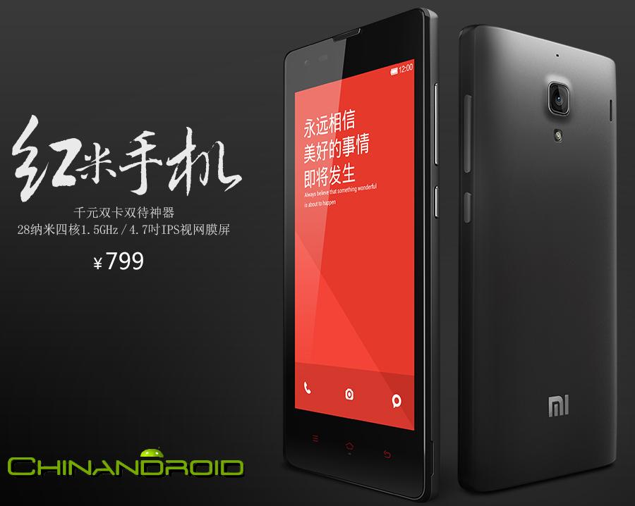 XiaomiHongmi3