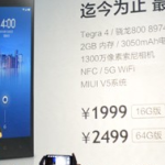 Présentation Xiaomi Mi3: les caractéristiques techniques officielles