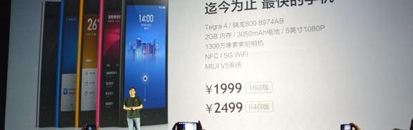 XiaomiMi3entete2