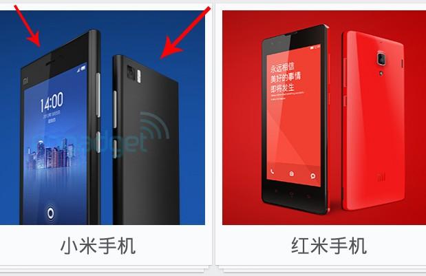 Photo Xiaomi Mi3