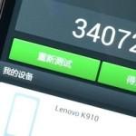 Lenovo K910 Snapdragon 800: ça se confirme