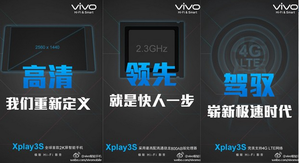 Vivo Xplay 3S 4G LTE