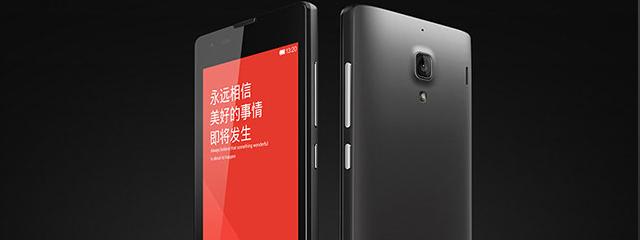 XiaomiRedRiceLenteenentete
