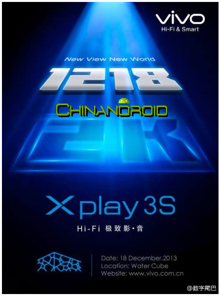 Sortie Vivo Xplay 3S Water Cube