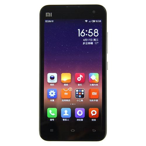 Xiaomi Mi2S 32Go prix en baisse sur lenteen.fr