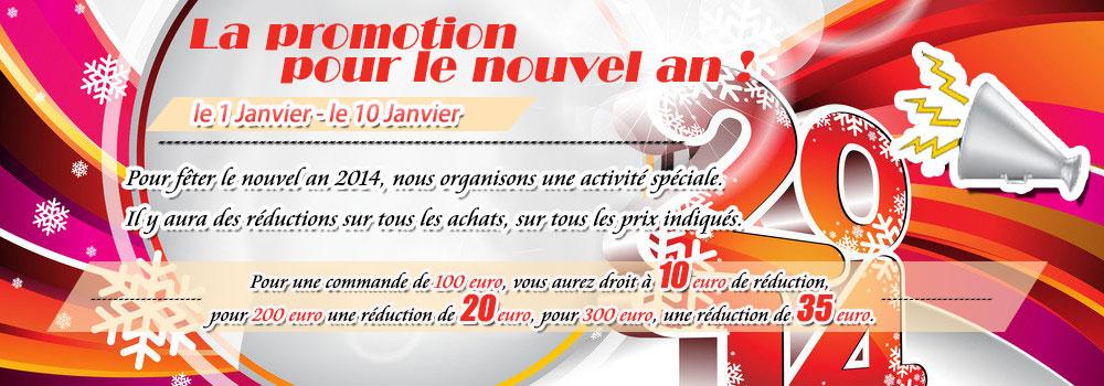 Promotions du Nouvel An smartphones