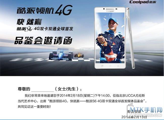 Coolpad S6 4G 5.95 FHD