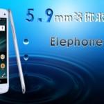 Elephone P9 5 HD MT6592 Dual-sim 3G