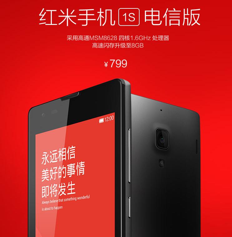 Xiaomi Hongmi 1S WCDMA 4.7 pouces HD