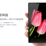 Xiaomi Hongmi 1S WCDMA 4.7 HD Snapdragon 400 1.6GHz