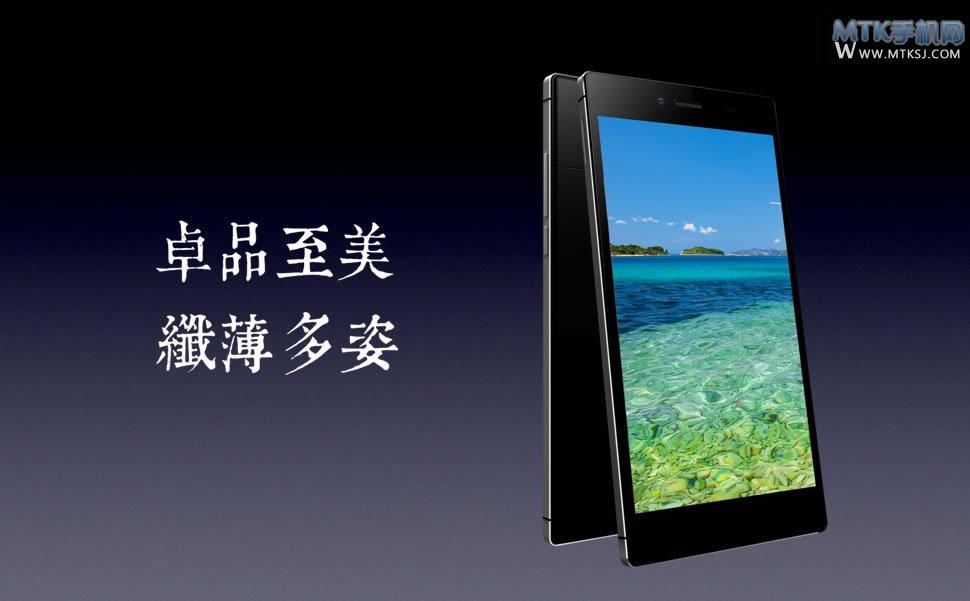 iOcean X8 MT6592 5.7 Full HD
