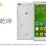 Jiayu G6 MT6592 5.7 pouces Full HD NFC