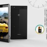 Jiayu G6 2Go de ram bientôt en vente