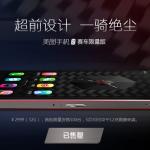 Meitu 2 Limited Edition 4.7″ HD MT6592 1.7GHz