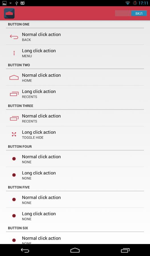 Ultimate Dynamic Navbar - bouton free apps