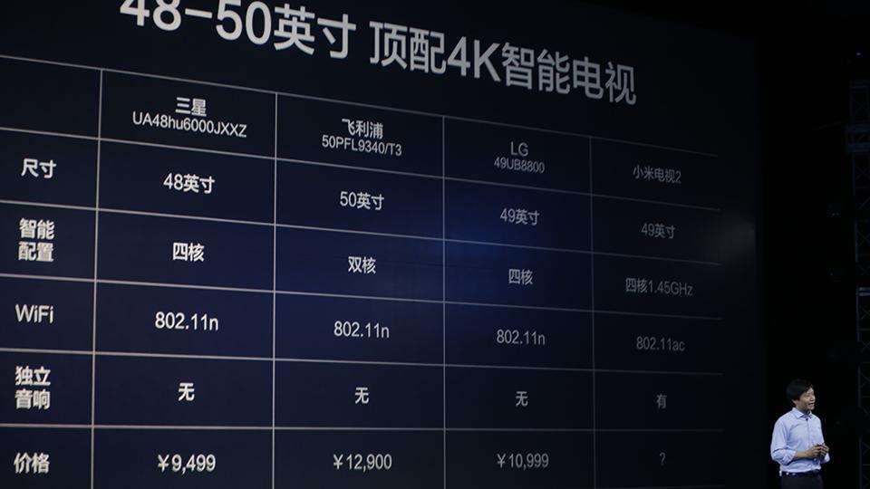 Xiaomi-MiPad-03