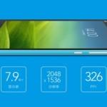 Xiaomi Mi Pad 7.9″ Nvidia Tegra K1 2.2GHz Quad-core
